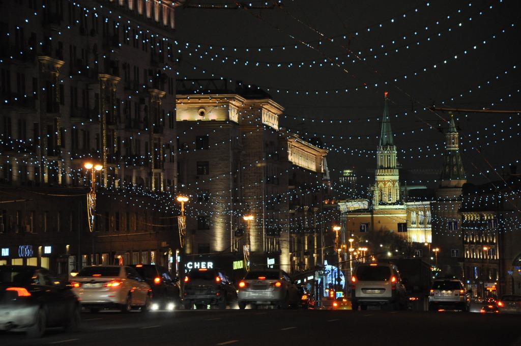 Moskwa Twierskaja
