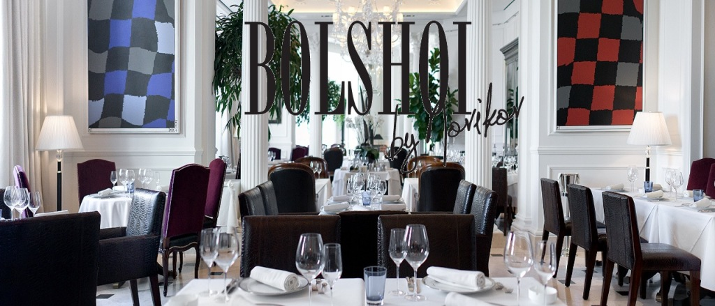 restauracja Balshoi