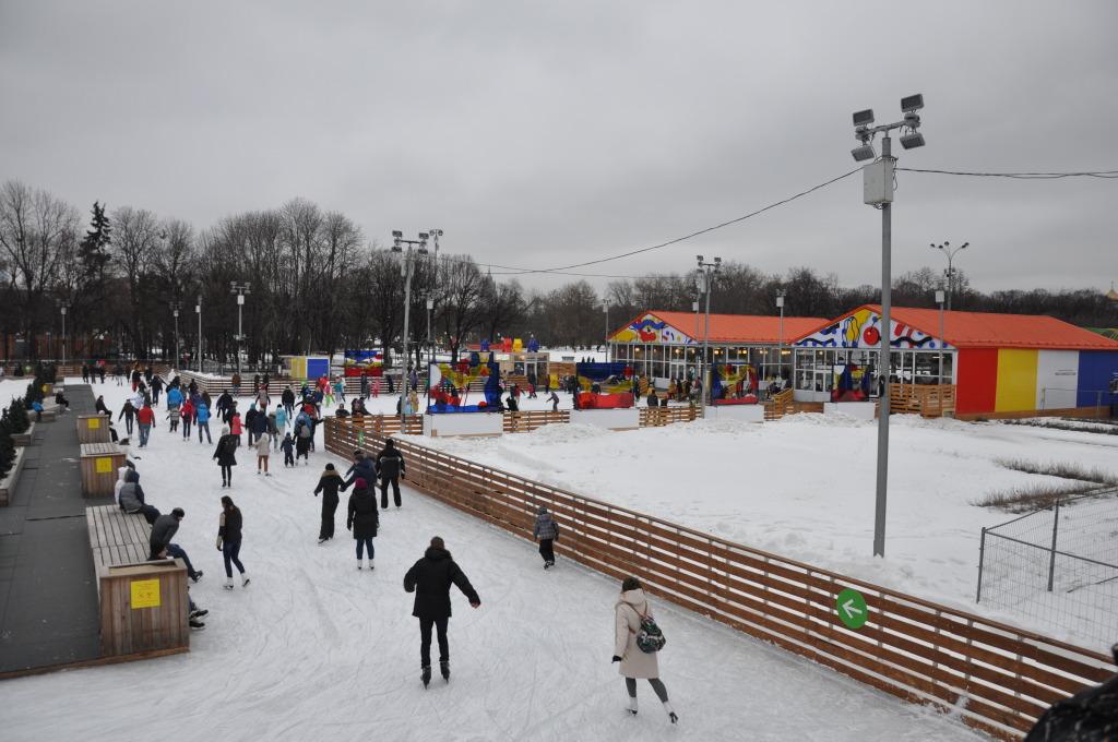 Park Gorkiego lodowisko